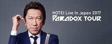 布袋寅泰HOTEI Live In Japan 2017~Paradox Tour~