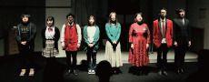 ひたち街角小劇場第45弾「ビー・ヒア・ナウ」