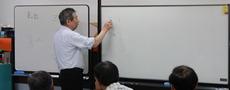 大人のための数学教室-数学の考え方-
