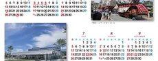 令和3年カレンダー「ふるさと日立」写真募集